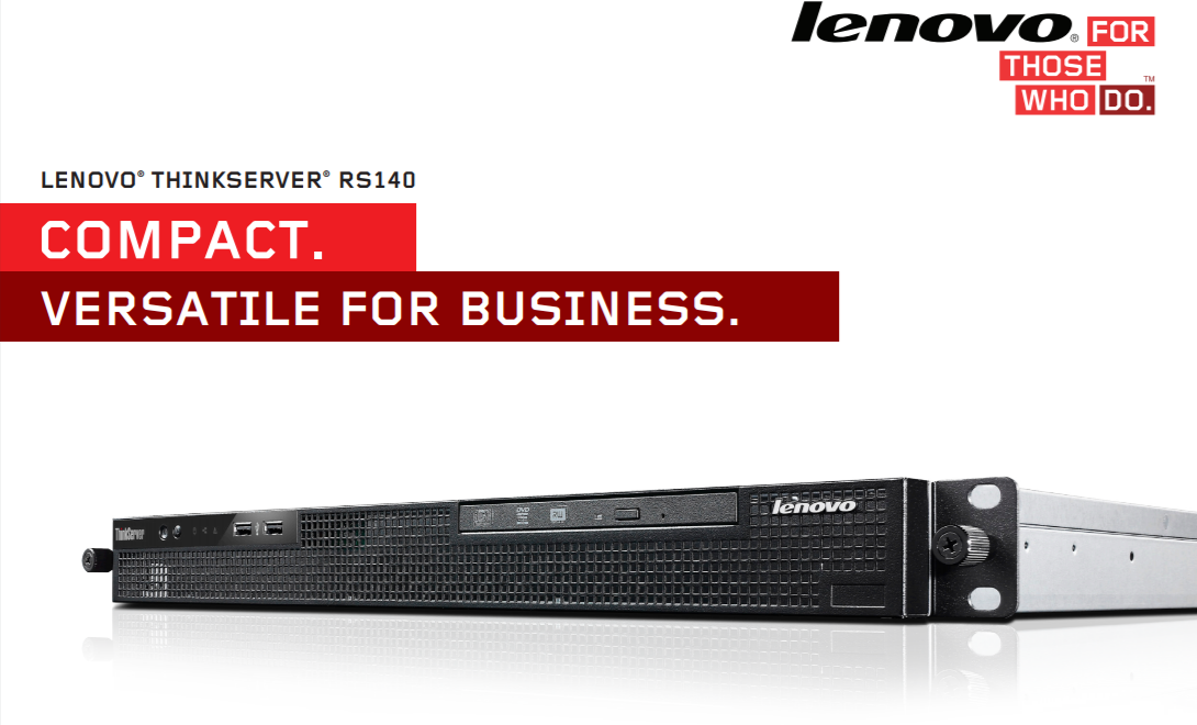 Banner Lenovo ThinkServer RS140