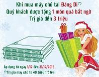 Vui Giáng sinh Quà lung linh cùng Đăng Di